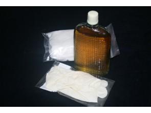 Индивидуальный противохимический пакет ИПП-8