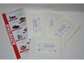 Салфетка стерильная для обработки ран 10х10см 2 нт