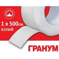 Пластырь медицинский фиксирующий «Гранум» на хлопковой основе 5см х 500см белый