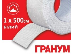 Пластырь медицинский фиксирующий «Гранум» на хлопковой основе 1см х 500см белый