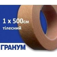 Пластырь медицинский фиксирующий «Гранум» на нетканой основе 5см х 500см телесный