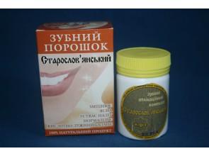 Зубной аппликационный порошок Старославянский 40г