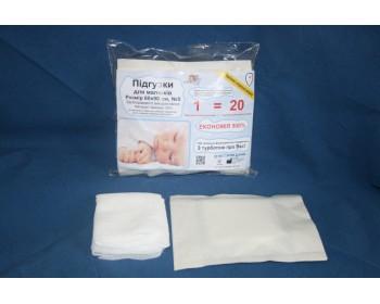 Набор подгузников для малышей хб 60см х 90см 5шт