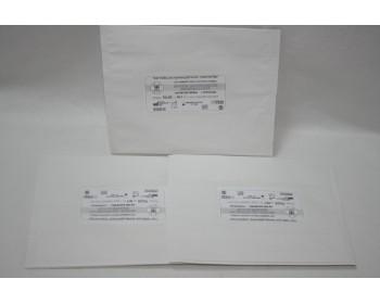 Салфетка стерильная сорбционная  компресс для обработки ран 10х20см 2 нт