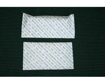 Окклюзивная салфетка 10 х 20см