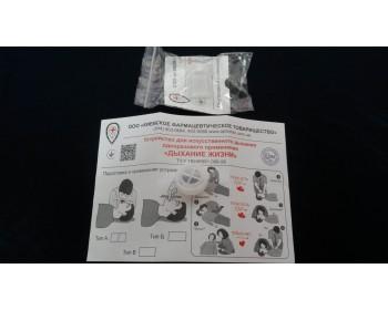 Устройство одноразовое для проведения искусственного дыхания тип А клапан