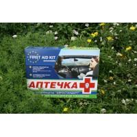 Аптечка транспортная Евростандарт ДСТУ 3961-2000  DIN 13164