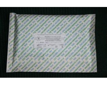 Салфетка для обработки ран стерильная противоожоговая повязка 40х60см 2 нт