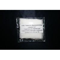 Тампон ватно-марлевый стерильный 5х5х15см 1