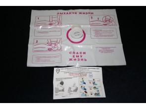 Устройство одноразовое для проведения искусственного дыхания тип В клапан с пленкой